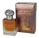 Al Haramain - Amber (15ml)
