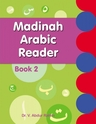 Madinah Arabic Reader Book-2