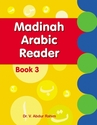 Madinah Arabic Reader Book-3