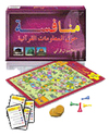 Arabic Quran Challenge Game (arabisk version)