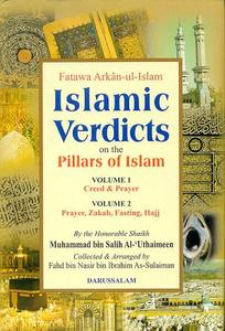 Islamic Verdicts on the Pillars of Islam (Fatawa Arkan-ul-Islam)
