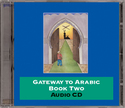 Gateway to Arabic - Dobbelt CD til Book 2