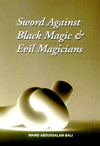 Sword Against Black Magic & Evil Magicians (inkl 2CD)
