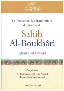 Sahih Al-Boukhari (Summarized)