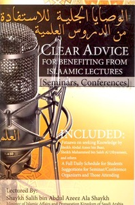 Clear Advice For Benefiting From Islaamic Lectures