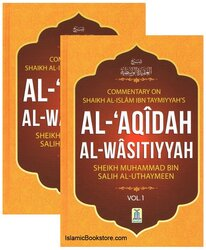 Commentary on Al-Aqidah Al-Wasitiyyah (2 bind)