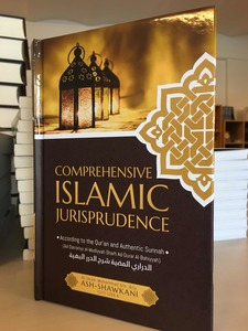 Comprehensive Islamic Jurisprudence af Shawkani