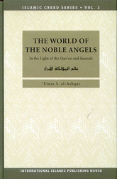 Islamic Creed Series - Bind 2 - The World of The Noble Angels
