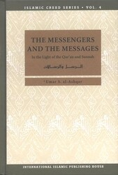 Islamic Creed Series - Bind 4 - The Messengers and The Messages