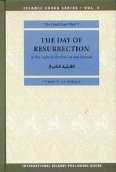 Islamic Creed Series - Bind 5 Del 2 - The Day of Resurrection