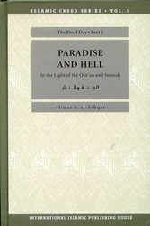 Islamic Creed Series - Bind 5 Del 3 - Paradise And Hell