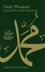 Daily Wisdom - Sayings of the Prophet Muhammad (saw)