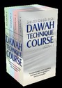Dawah Technique Course (4 VHS + Book)