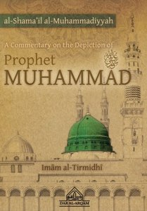 A Commentary on the Depiction of Prophet Muhammad (saw)