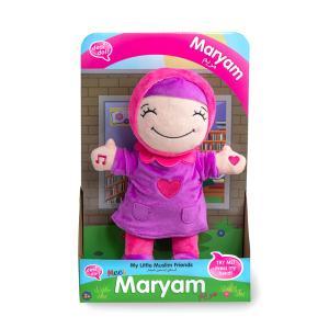 Maryam – My Little Muslim Friends dukke