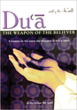 Dua - The Weapon Of The Believer