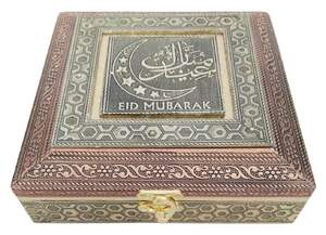 Eid Mubarak gaveboks