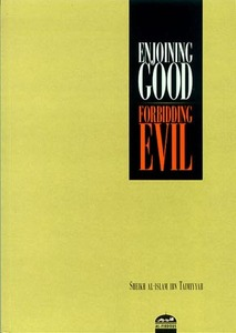 Enjoining Good - Forbidding Evil