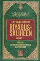Explanation of Riyadus-Saliheen (4 bind)