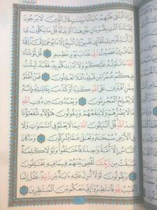 Ekstra stor Quran (50x70cm)