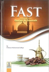 Fast According to the Quran and Sunnah