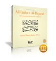 Al​-​Fatiha and Al​-​Baqarah (2 CD + booklet)