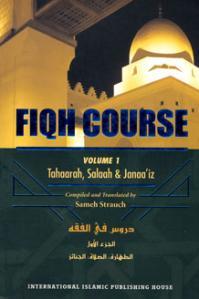 Fiqh Course - Vol 1 - Tahaarah - Salaah - Janaaiz