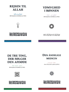Tilbud på alle fire spirituelle titler