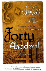 Explanatory Notes on Imaam an-Nawawees Forty Ahaadeeth -Revisited-