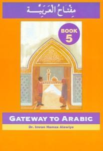 Gateway to Arabic - Book 5