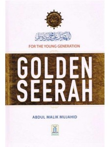 Golden Seerah - For the young generation