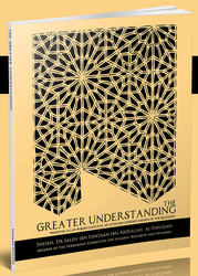 The Greater Understanding