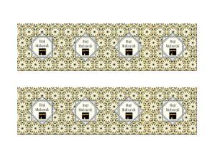 Hajj Mubarak banner - 2stk - 97x17cm