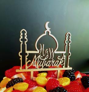 Hajj Mubarak Cake Topper