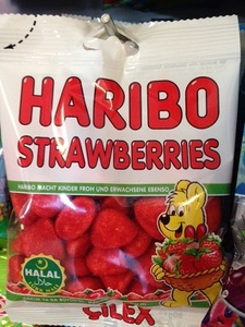 Haribo - Strawberries 100g