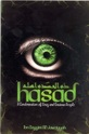 Hasad - A Condemnation of Envy and Envious People