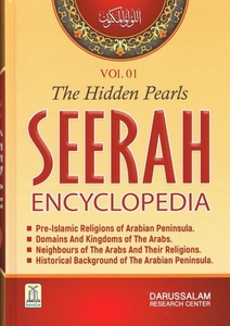 The Hidden Pearls - Seerah Encyclopedia (volume 1)