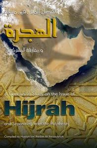 A Conclusive Study on the Issue of Hijrah