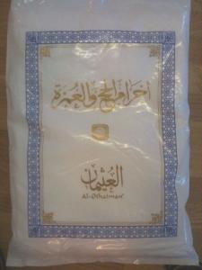 Ihram/Ahram (Bomuld) til Hajj - til drenge