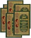 Jami At-Tirmidhi (6 Vol. Set)