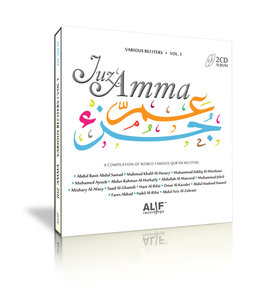 Juz Amma - Various Reciters - Volume 1 (2 CD)
