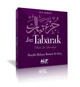 Juz Tabarak - 29. del af Koranen (CD)