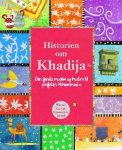 Historien om Khadija (ra)