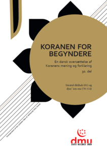 Koranen for begyndere (30th part of Quran in bookform)