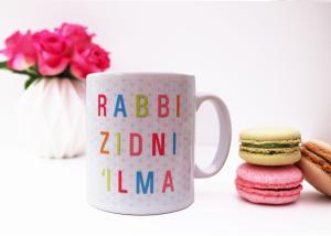 Krus - Rabbi Zidni Ilma