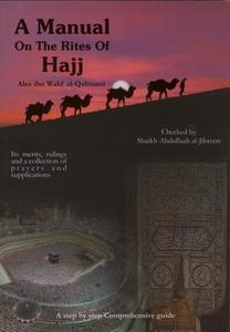 A Manual on the Rites of Hajj