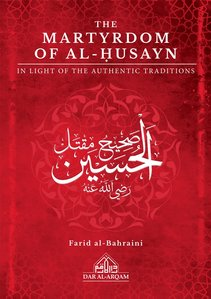The Martyrdom of Al-Husayn - In The Light of Authentic Traditions