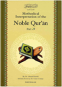 Methodical Interpretation of the Noble Qur'an (Part 29)