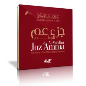 Al-Mu'allim - Juz 'Amma