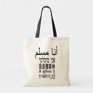 Mulepose - I Am Muslim